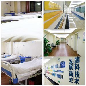 昆明军海医院专病专治,细化病种,使治疗更具精细化