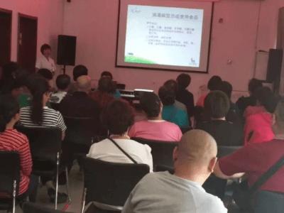 送健康·进社区北京军海医院董巧娥走进社区,为居民开展健康知识讲座!