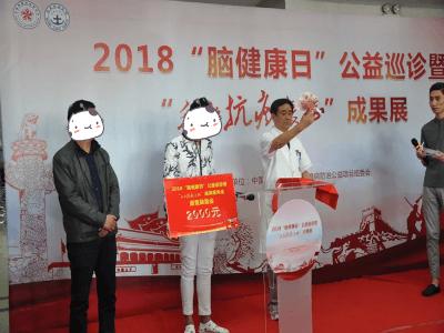 """这场抗癫的""""长征""""中,北京军海医院将与你一路同行!"""
