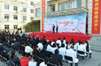 北京军海癫痫病医院 中国健康促进基金会在抗癫的路上深耕不辍