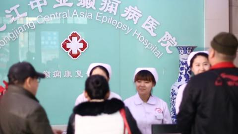 """认真贯彻深入""""两学一做"""",中亚医院以党建工作为中心,做人民放心满意医院"""